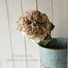 アジサイアートフラワーベージュ/ArtificialflowerAjisai/アンティークカラーのアジサイの造花ロング枝タイプ