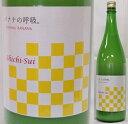栃木・虎屋本店 七水(しちすい) 純米吟醸55 バナナの呼吸。 にごり生酒1800ml