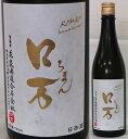 福島・花泉酒造 ロ万シリーズ ロ万(ろまん) 純米大吟醸 生原酒720ml