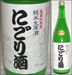 【美の川】純米生原酒 にごり酒1800ml