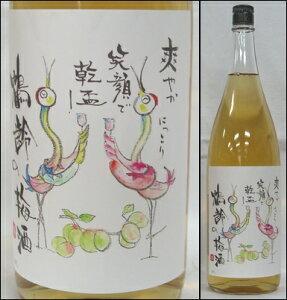2013年産新潟・青木酒造【鶴齢の梅酒】1800ml