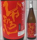 栃木・井上清吉商店【澤姫】純米吟醸 ひやおろし 生詰720ml