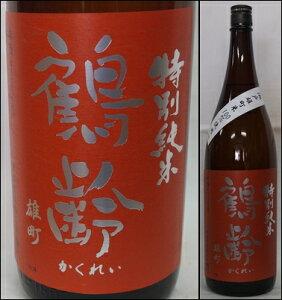 26BY新酒入荷!新潟・青木酒造【鶴齢】特別純米 瀬戸産雄町55% 1800ml