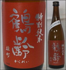 26BY新酒入荷!新潟・青木酒造【鶴齢】特別純米 瀬戸産雄町55% 720ml