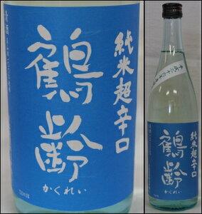 新潟・青木酒造【鶴齢】純米超辛口 美山錦60% 火入れ原酒 720ml