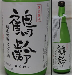 新潟・青木酒造【鶴齢】純米吟醸 活性にごり酒 越淡麗55% 720ml