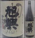 栃木・渡邊酒造 旭興(きょくこう) 初秋の純米吟醸 無濾過原酒 720ml