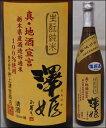 栃木・井上清吉商店【澤姫】きもと純米 とちぎ酒14 無濾過生原酒720ml