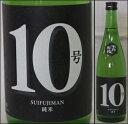 茨城・明利酒類【水府自慢】10号純米酒 720ml
