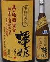 栃木・井上清吉商店 澤姫(さわひめ) きもと純米 とちぎ酒14 無濾過生原酒720ml