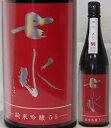 栃木・虎屋本店 七水(しちすい) 純米吟醸55 雄町 直汲み720ml