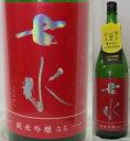 栃木・虎屋本店 七水(しちすい)純米吟醸55 夢ささら720ml