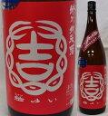 茨城・結城酒造 結(ゆい) 特別純米 あかいわさんおまち 亀口直汲み720ml
