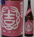 茨城・結城酒造 結(ゆい) 純米吟醸 びぜんおまち 亀口直汲み 720ml