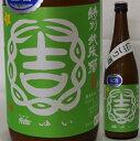茨城・結城酒造 結(ゆい)特別純米 いちばんぼし60% にごり酒720ml