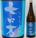福島・花泉酒造・ロ万シリーズ 七ロ万(ななろまん) 純米吟醸 一回火入れ(無濾過生貯蔵酒)1800ml