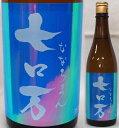 福島・花泉酒造・ロ万シリーズ 七ロ万(ななろまん) 純米吟醸 一回火入れ 720ml