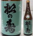 栃木・松井酒造店 松の寿(まつのことぶき) 純米 とちぎ酒14 火入れ 29BY 720ml