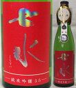 栃木・虎屋本店 七水(しちすい)純米吟醸55 雄町 火入れ原酒 720ml
