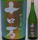 福島・花泉酒造・ロ万シリーズ 十ロ万(とろまん) 純米吟醸 一回火入れ(ひやおろし)1800ml