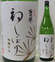 栃木・惣誉酒造 惣誉(そうほまれ) 初しぼり 吟醸仕込1800ml