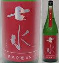 栃木・虎屋本店 七水(しちすい)純米吟醸55 雄町 火入れ原酒 1800ml