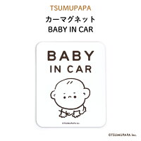 TSUMUPAPA(つむぱぱ)カーマグネットBABYINCAR