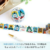 THOMAS&FRIENDSマスキングテープ【Digs&Discoveries】