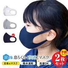 マスク子供用ホワイト白伸縮素材伸びるストレッチ耳が痛くならない何回でも使える使い捨て花粉症立体