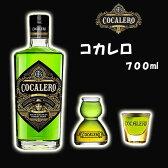 コカレロ Cocalero 700ml 29度 1本+ショットグラス1個+ボムグラス1個セット