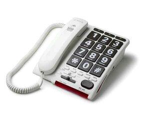 改良型 新ジャンボプラス 【在庫あり】【送料無料】 これ以上声を大きくする電話機はありませ...