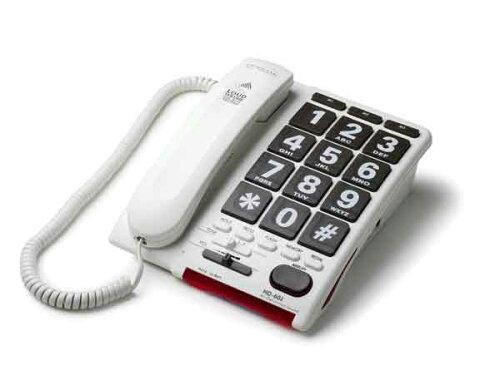 改良型 新ジャンボプラス これ以上声を大きくする電話機はありません...