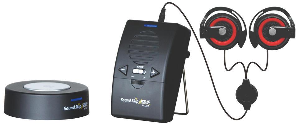 Sound Skip マルチ(サウンド スキップ マルチ) 耳元へ~TVや話し声をCD並みの高音質で、ワイヤレスで