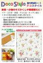 ドイツ製粘着シート『デコスタイル/d-c-fix(花柄/サンフラワーホワイト)』45cm巾×2m/346-0193 カッティングシート リメイクシート シール 2