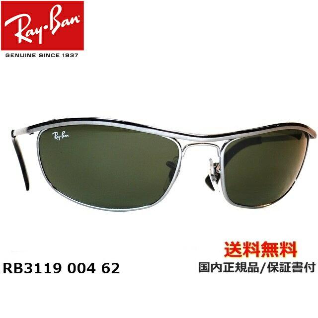 Oculos Ray Ban Olympian 3119   Louisiana Bucket Brigade 854026dd03
