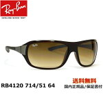 [Ray-Ban レイバン] RB4120 714/51 64