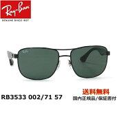 a12fb529b79  Free shipping   Ray-Ban Ray Ban  RB3533 002   71 57  sunglasses    Sunglasses   Fun gift   packaging
