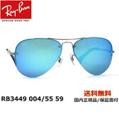 [Ray-Ban レイバン] RB3449 004/55 59 [サングラス]