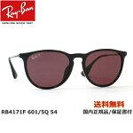[Ray-Ban レイバン] RB4171F 601/5Q 54[偏光] [サングラス]
