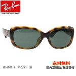 [Ray-Ban レイバン] RB4101 710/71 58 [サングラス]