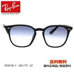 [Ray-Ban レイバン] RB4258-F 601/19 52 [サングラス]