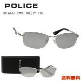 [POLICE ポリス]  SPLA61J 579X 58 [サングラス]