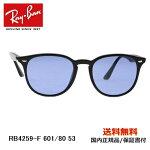 [Ray-Ban レイバン] RB4259-F 601/80 53 [サングラス]