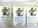 菊芋の粉末生菊芋750g分3個セット内容量:150g×3=450g 菊芋をそのままパウダーにしたイヌリンたっぷりのスーパーフードです。是非お試しください。