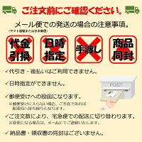 ゆうきづけ100g×2袋メール便(ネコポス)