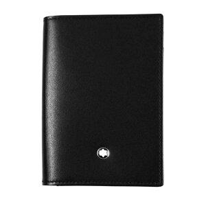 あす楽対応 モンブラン カードケース メンズ ブラック U0007167 30304 レザー ビジネス カードホルダー ...