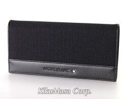 MONTBLANC(モンブラン)シルクコットン長財布8797ブラック黒ウォレットカーフレザー
