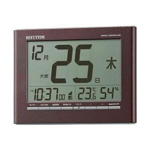 RHYTHM 電波壁掛け置き兼用時計 8RZ208SR06 フィットウェーブカレンダーD208 デジタル カレンダー 六...