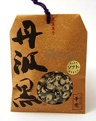 丹波篠山産 大粒黒大豆使用黒豆菓子「丹波黒 辛党(しお味を生かした)」