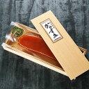 「からすみ(片腹約50g)」【b_2sp1202】 - 和酒を楽しむ店 酔【sui】